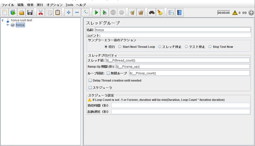 jmeter_view.png