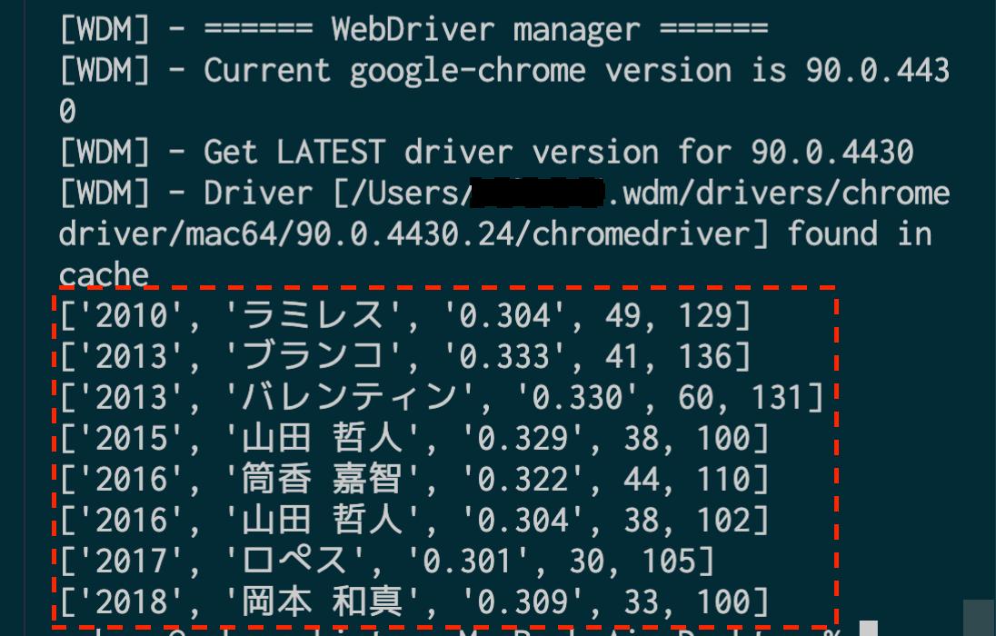 スクリーンショット 2021-04-21 0.46.49.png