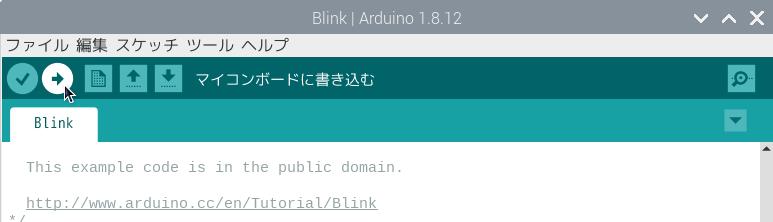 IDE5.png