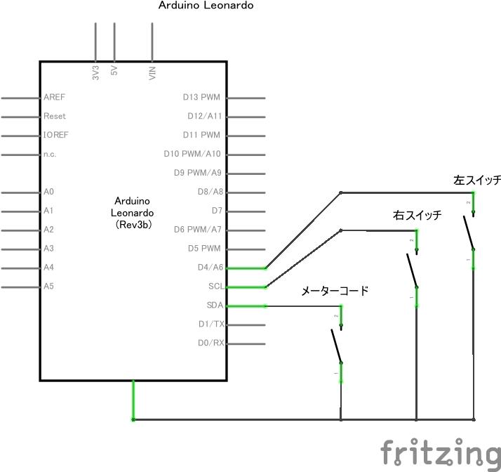 cycle2_回路図.png