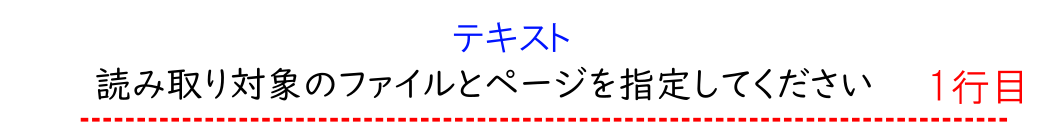gui_design_row1.png