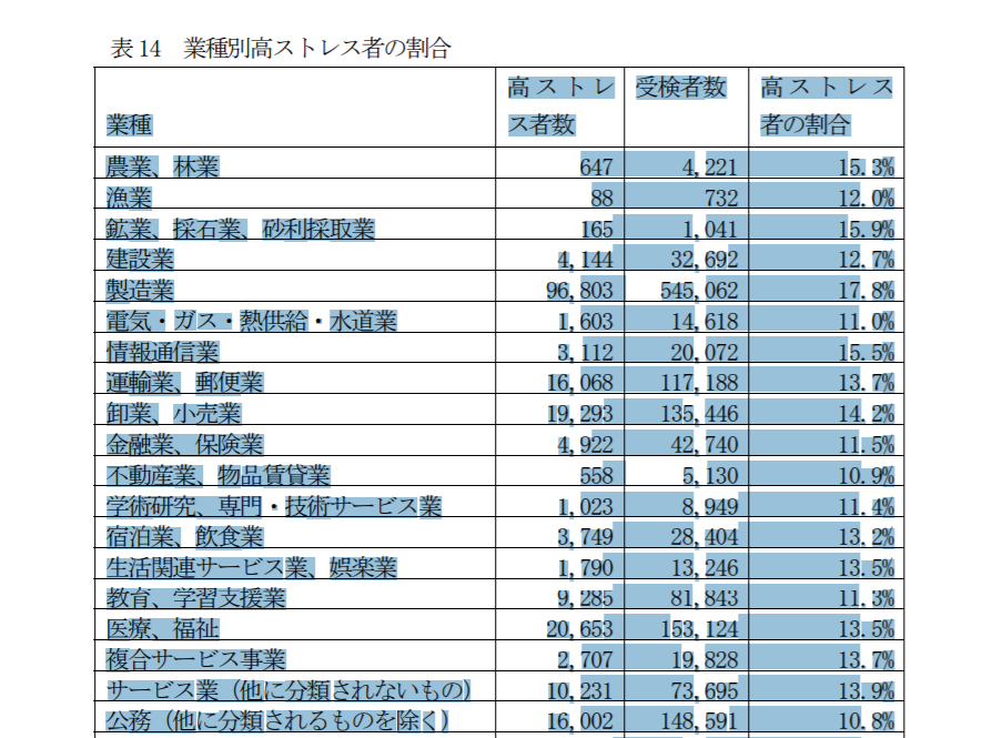 pdf_table_copy.png