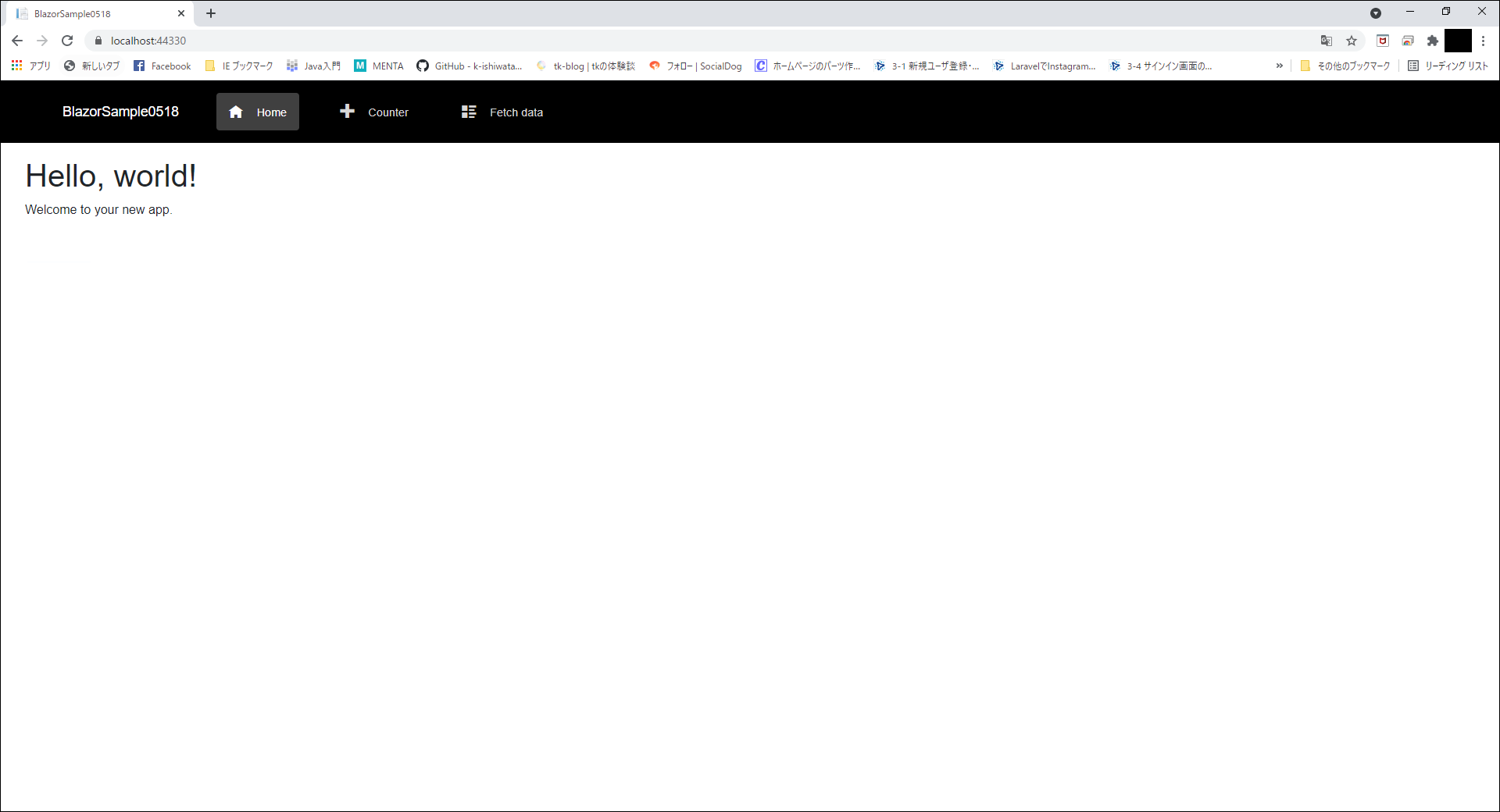 blazor_sidebar_display_edit1.png