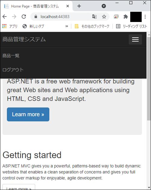 aspnetmvc5_header_display-sp.png