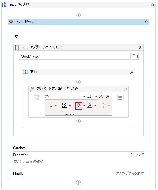 ExcelCap1.png