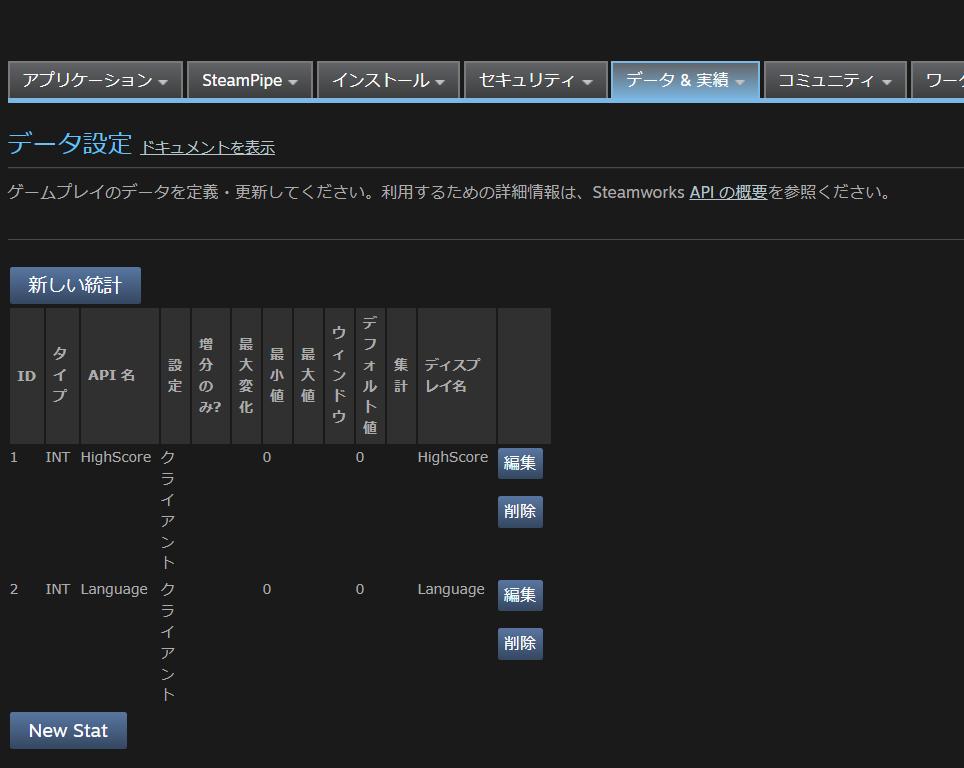 SteamCloud.png