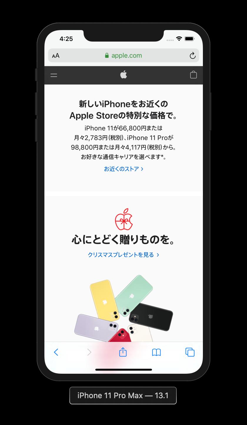 スクリーンショット 2019-11-26 16.25.39.png
