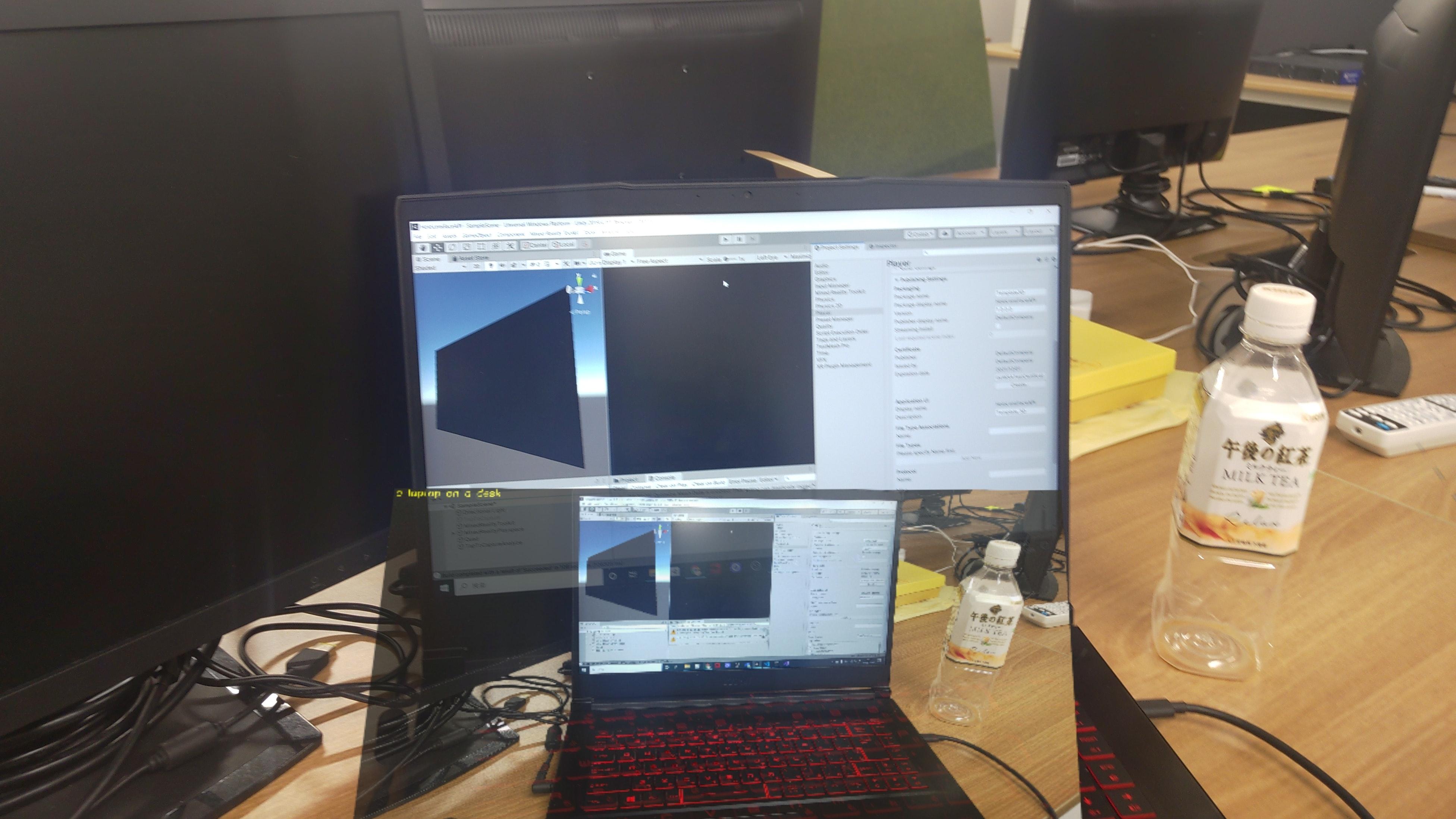 20201205_184245_HoloLens.jpg