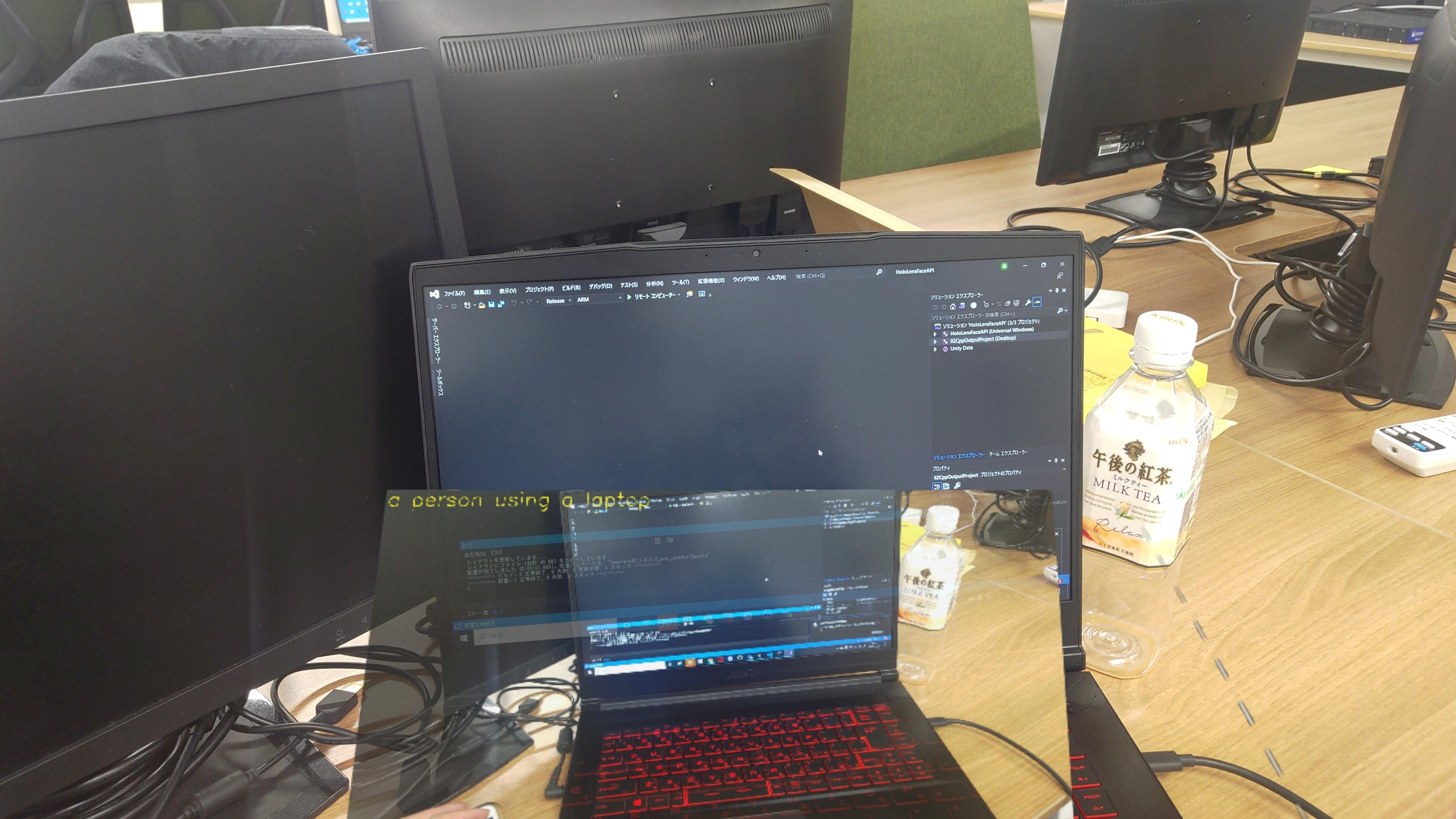 20201205_185710_HoloLens.jpg