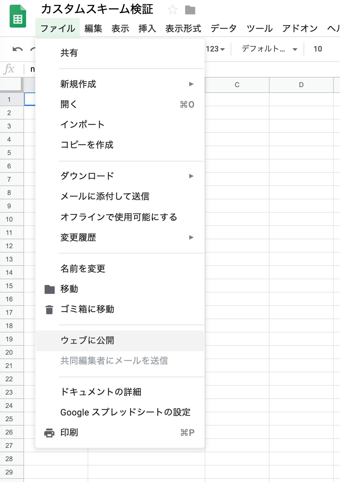 Screenshot 2020-01-08 at 12.15.17.png