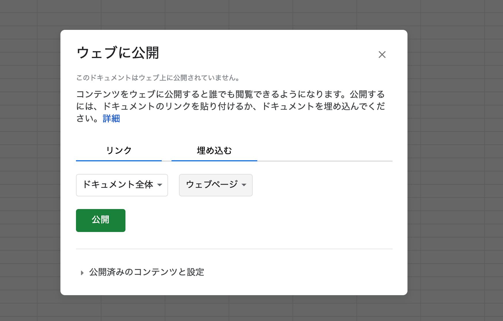 Screenshot 2020-01-08 at 12.19.27.png