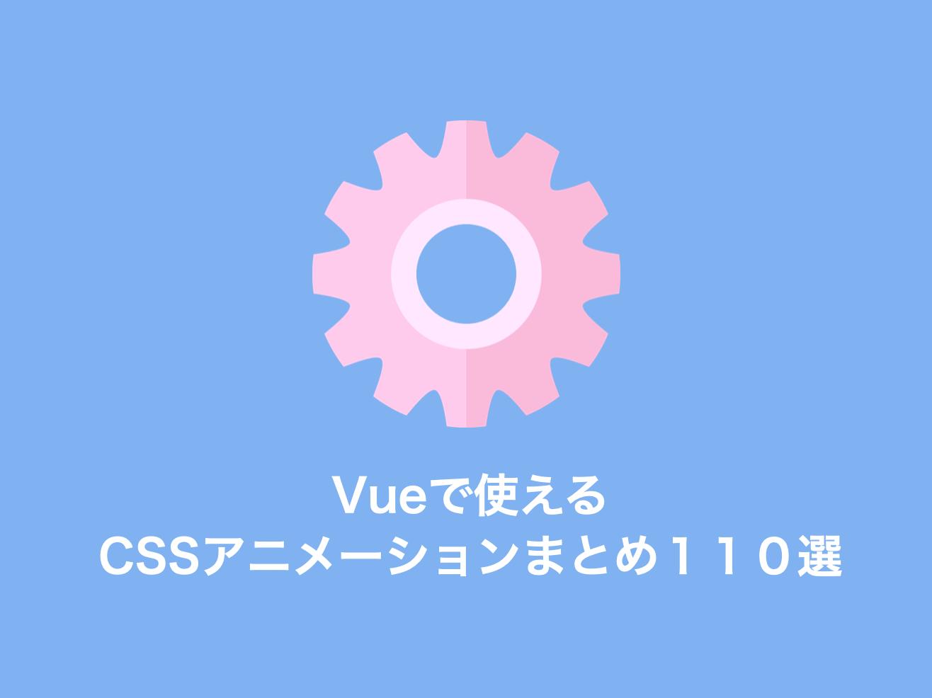 スクリーンショット 2020-07-25 15.40.27.png