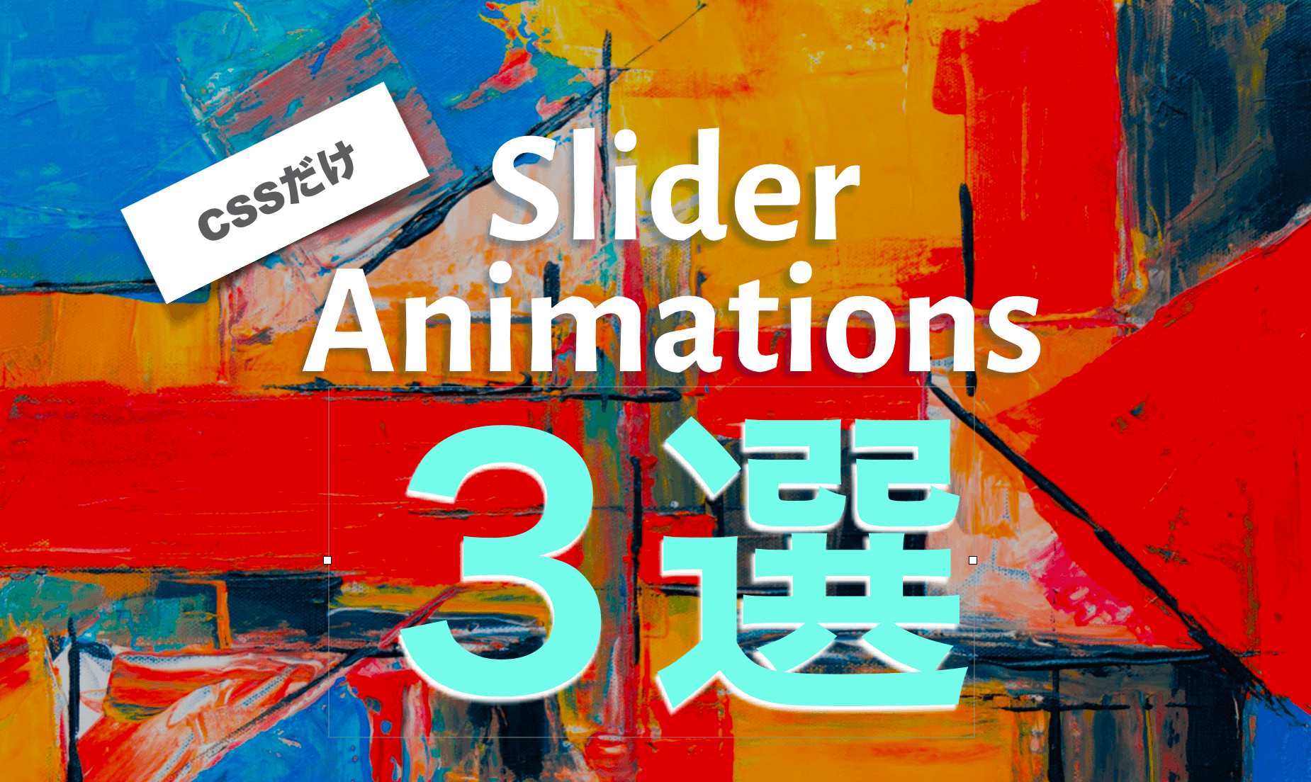 click-animation-slider-top.png