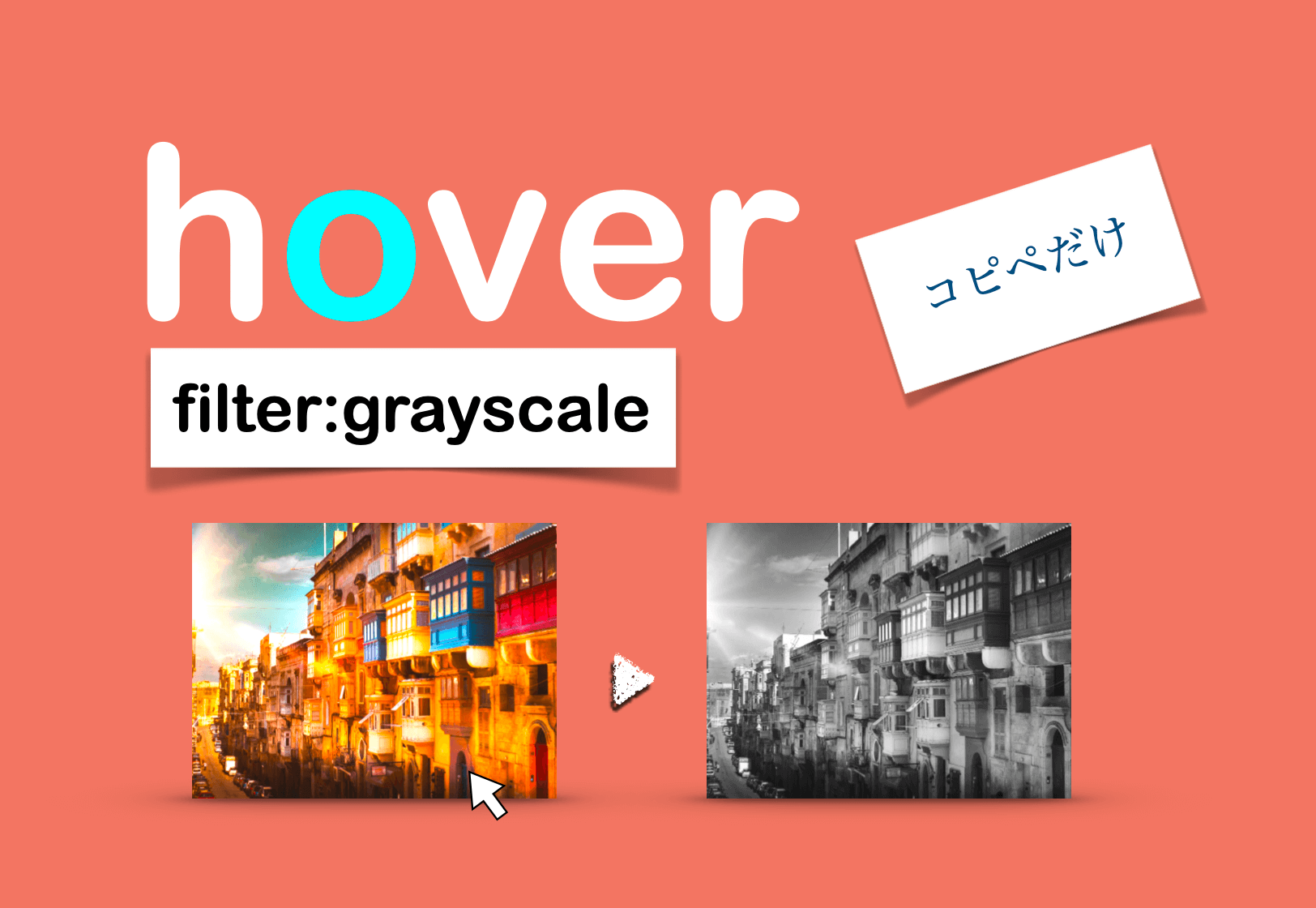 hover-animation-filter-grayscale.png