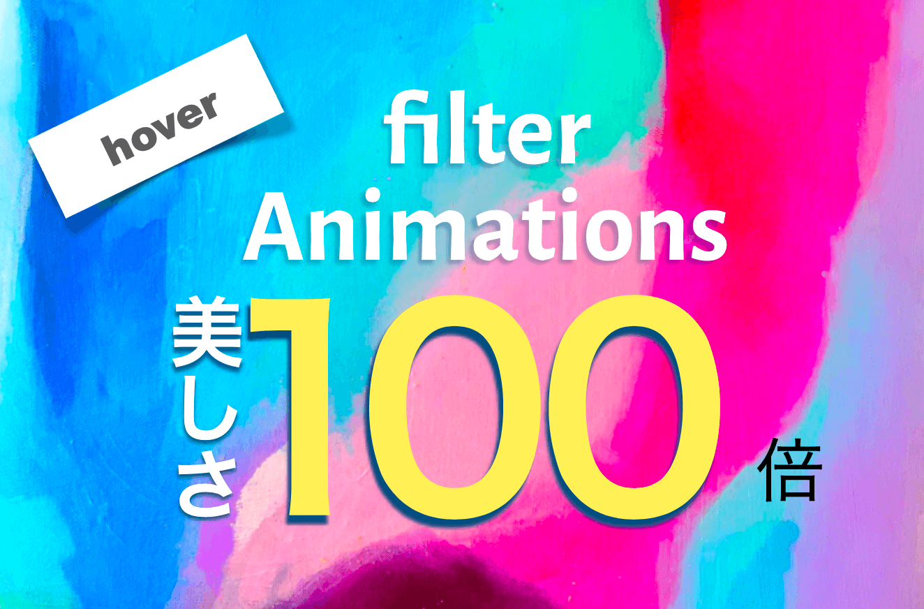 hover-effects-filters-mix.png