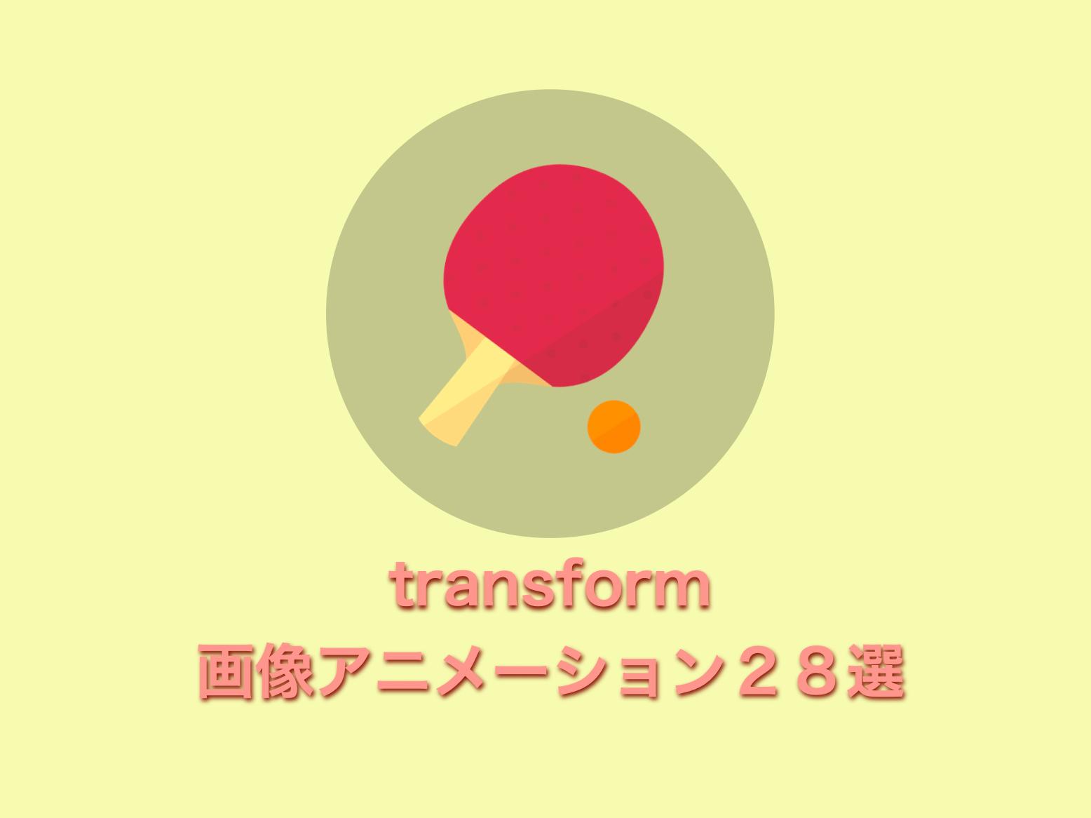 スクリーンショット 2020-08-02 22.15.41.png