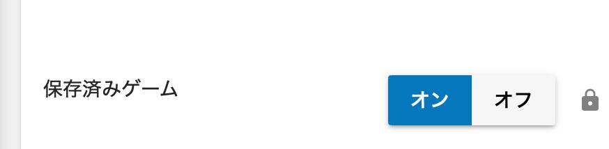 スクリーンショット 2020-05-30 20.29.35.png