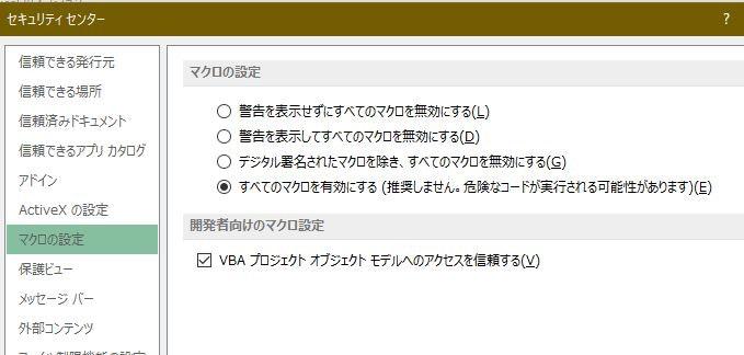 calendar_v1_05.JPG