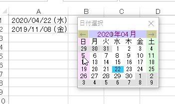 calendar_v3_event_2020060100.JPG