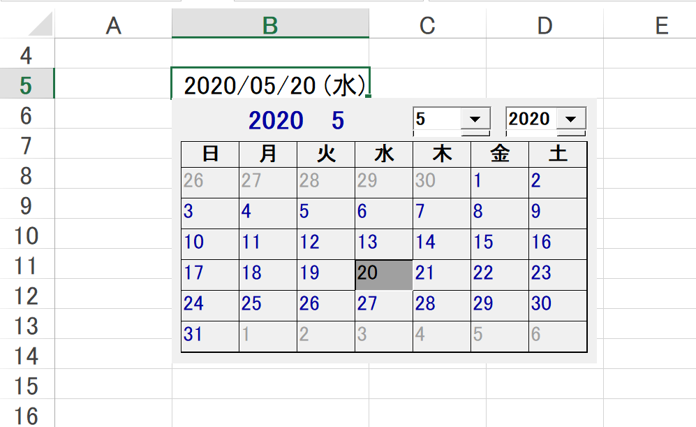 CA2020060100.png