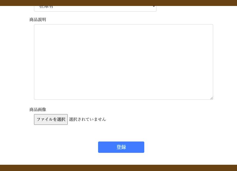 スクリーンショット 2021-02-20 15.24.13.png