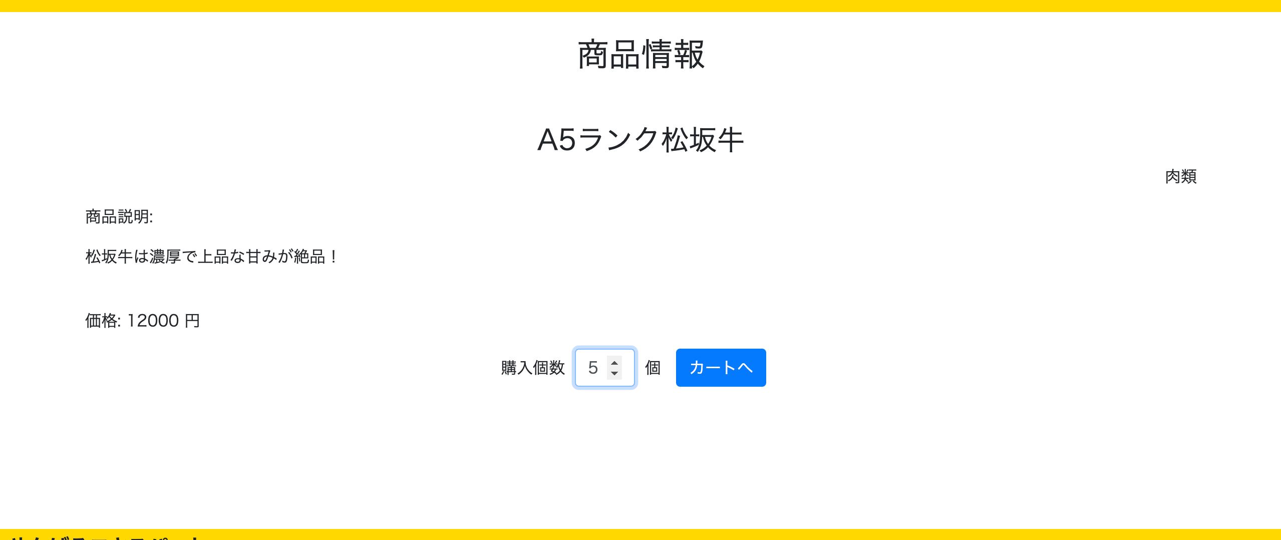 スクリーンショット 2020-12-29 23.43.02.png