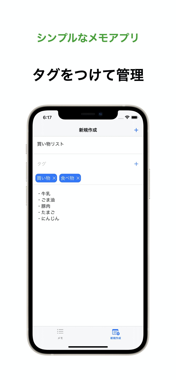 new_iphone12.001.jpeg