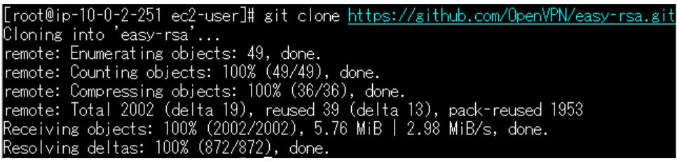 git-clone_Qiita用.png