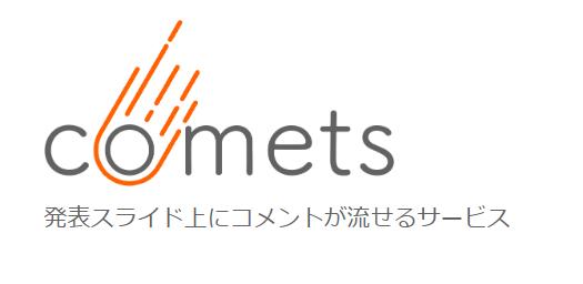 comets ロゴ.png
