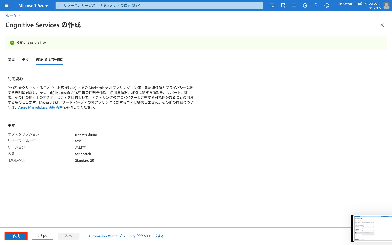 スクリーンショット 2021-01-27 11.37.27.png