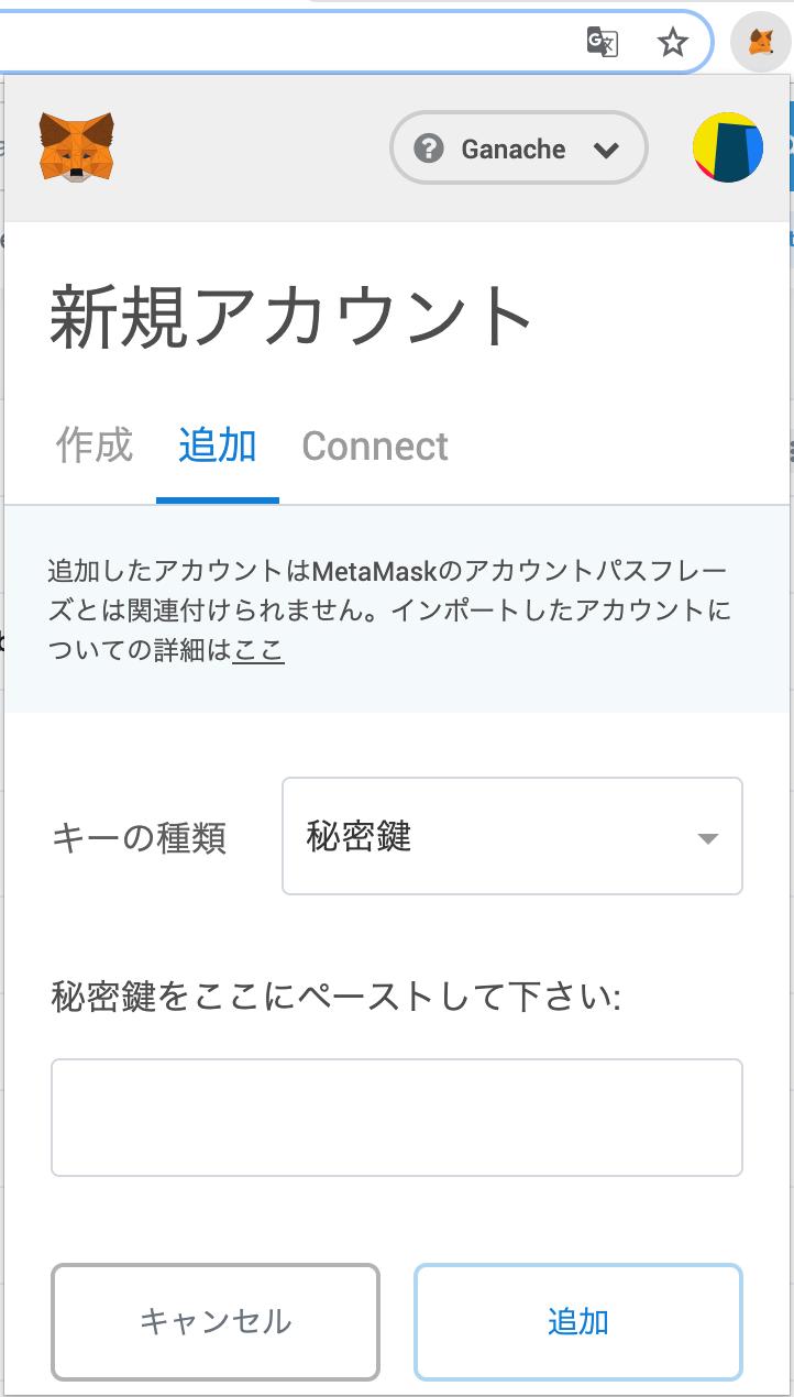 スクリーンショット 2019-06-05 2.50.01.png