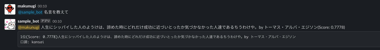 スクリーンショット 2020-03-15 15.21.52.png