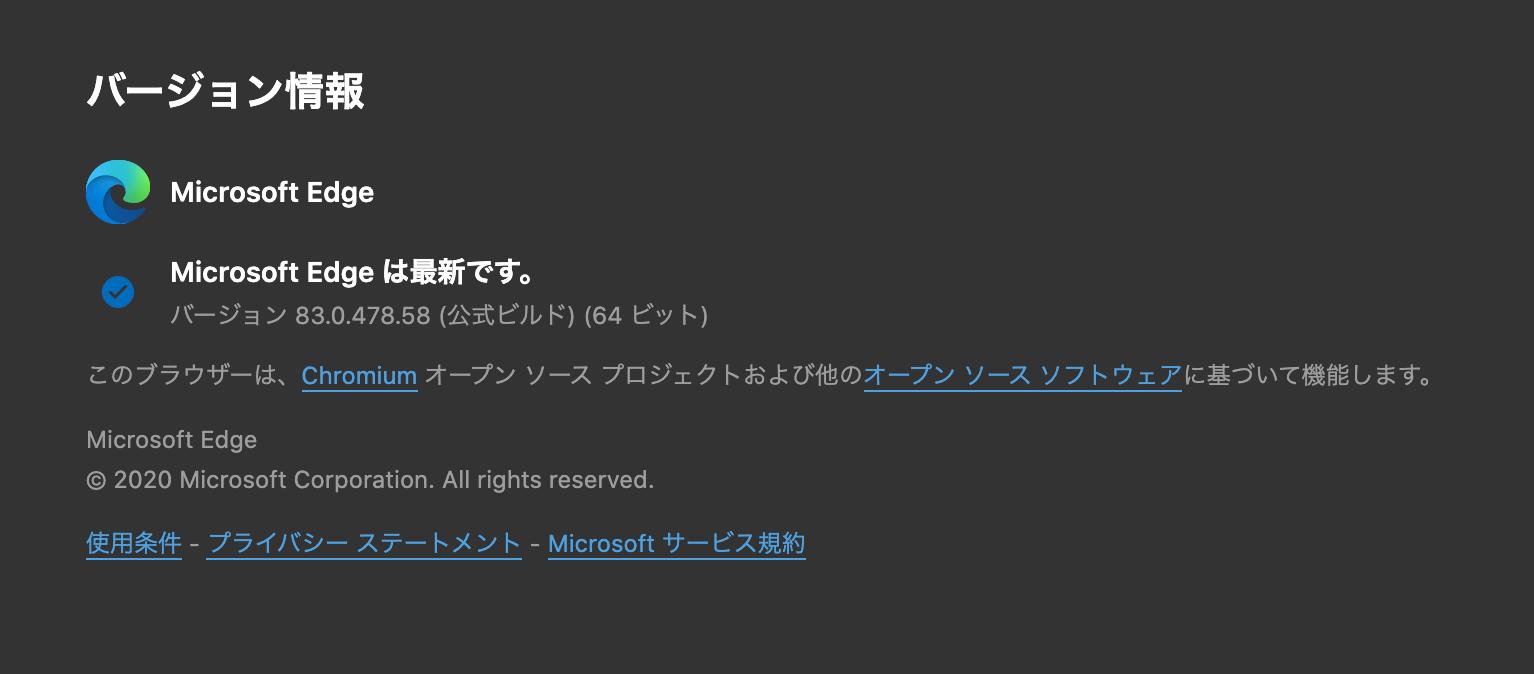 スクリーンショット 2020-07-08 2.53.58.png
