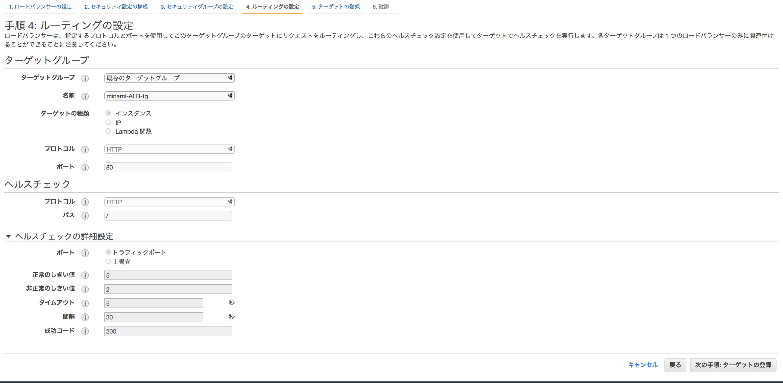 スクリーンショット 2020-09-23 17.41.47.png