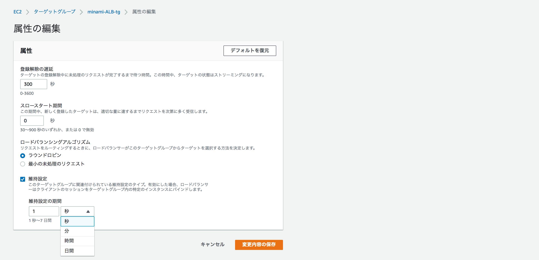 スクリーンショット 2020-09-23 17.34.05.png