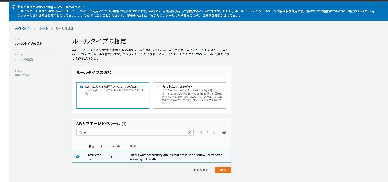 スクリーンショット 2020-09-24 7.04.46.png