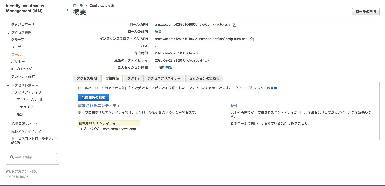 スクリーンショット 2020-09-24 7.00.01.png