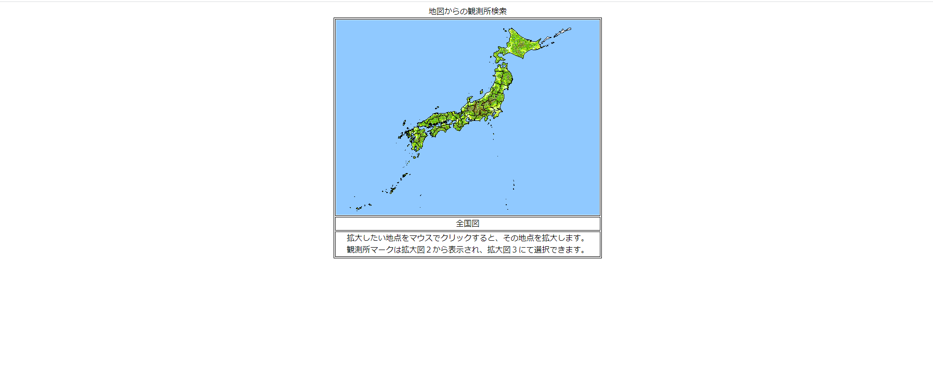 データベース 国土 水文 水質 交通 省 水文水質データベース(水位)