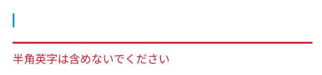 スクリーンショット 2021-05-29 17.20.53.png