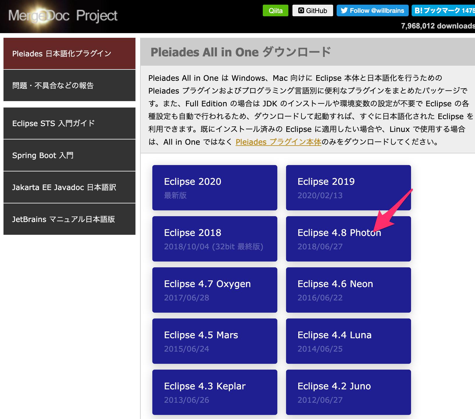 Pleiades_-_Eclipse、IntelliJ_などの日本語化プラグイン.png