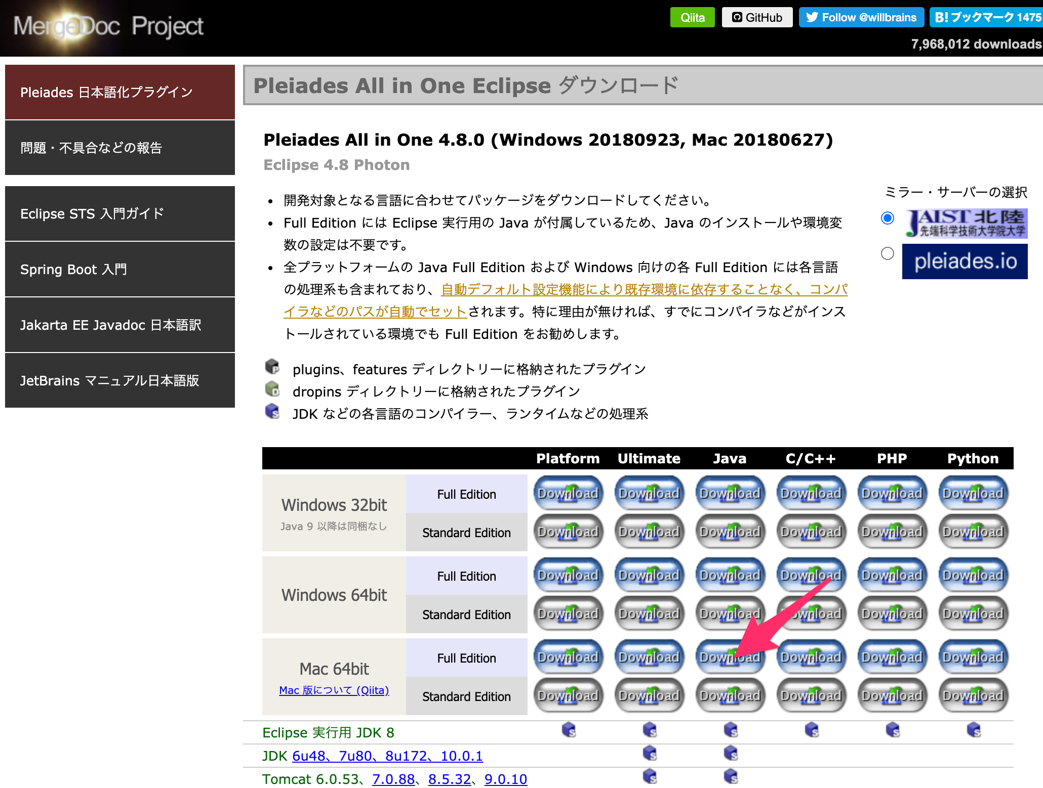 https___mergedoc_osdn_jp.png