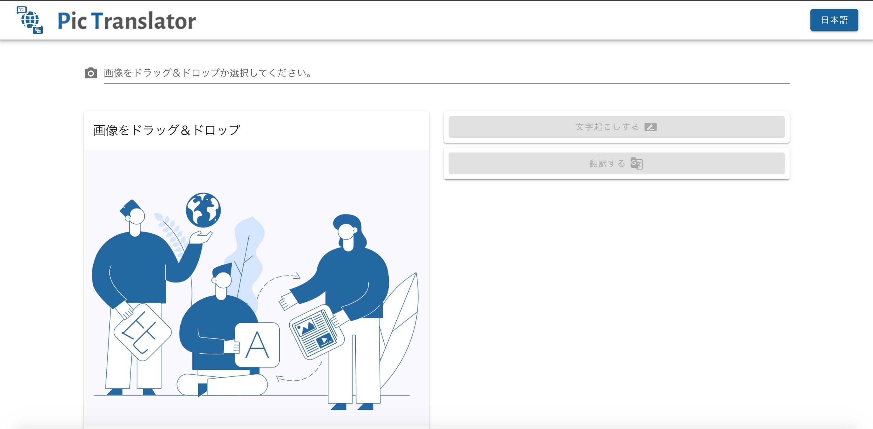 スクリーンショット 2020-10-17 0.26.45.png