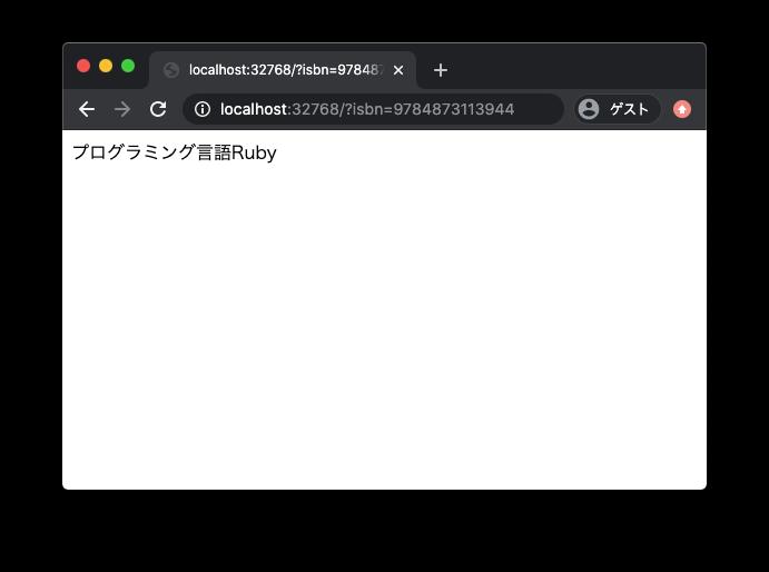 スクリーンショット 2020-07-26 0.22.12.png
