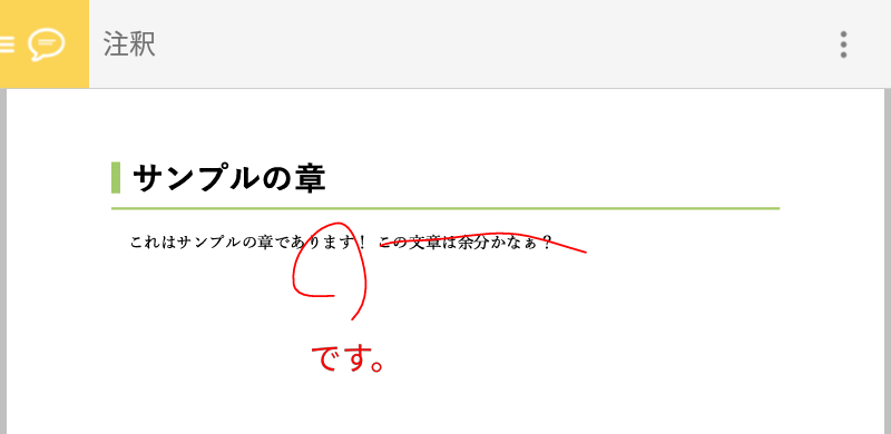 Screenshot_2020-09-13-08-01-08.png