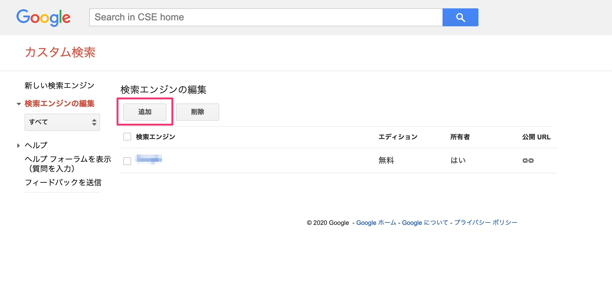 スクリーンショット_2020-02-10_3_00_14.jpg