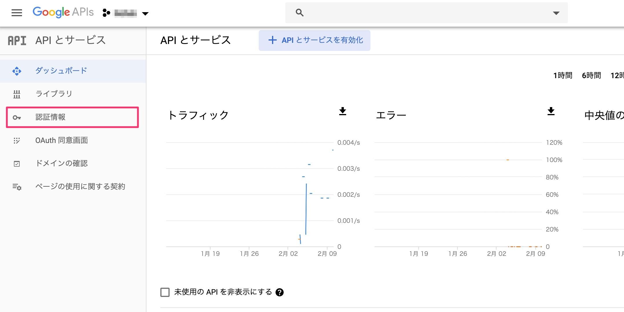 スクリーンショット_2020-02-10_2_22_27.jpg