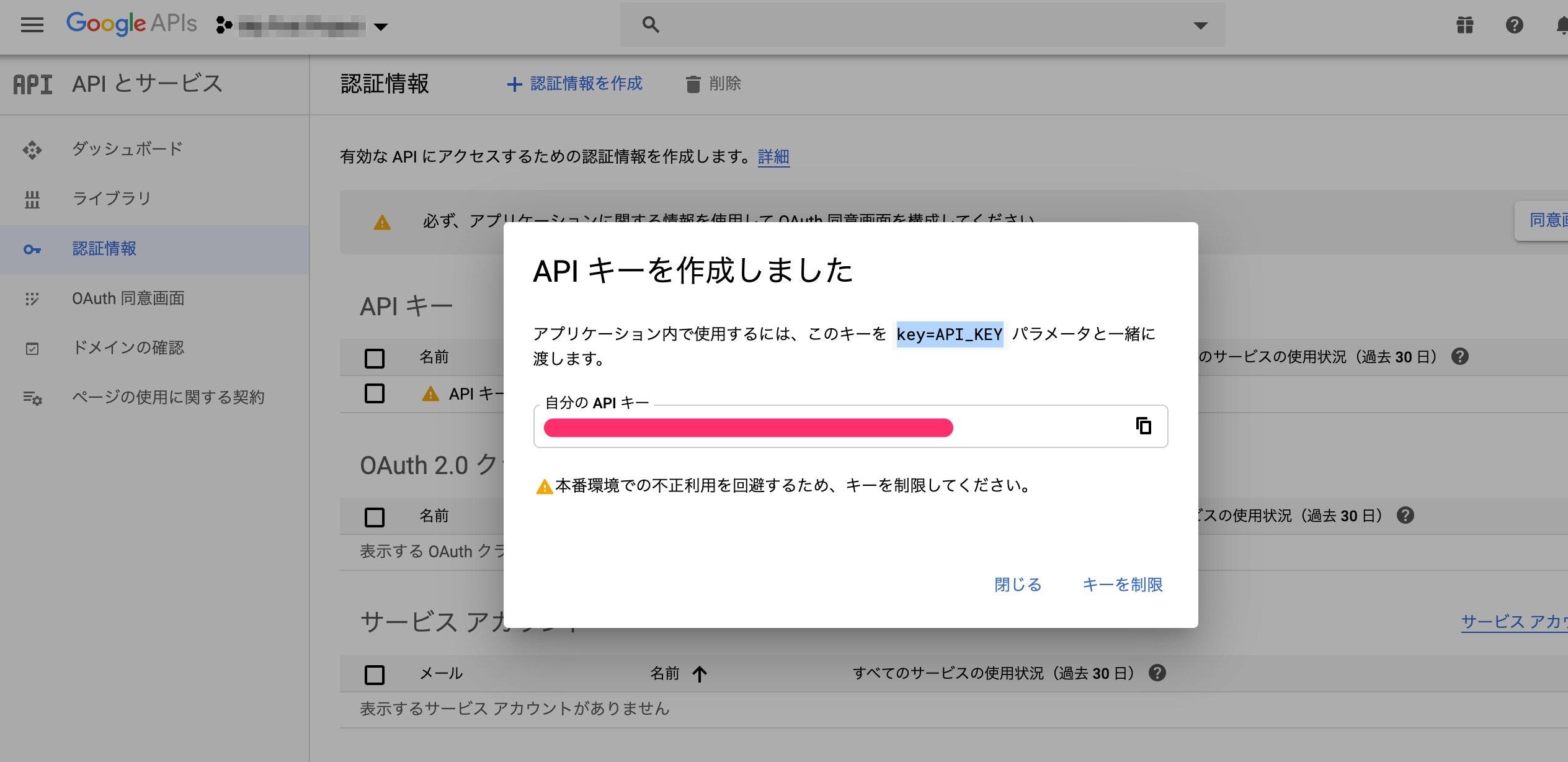 スクリーンショット_2020-02-10_2_50_08.jpg