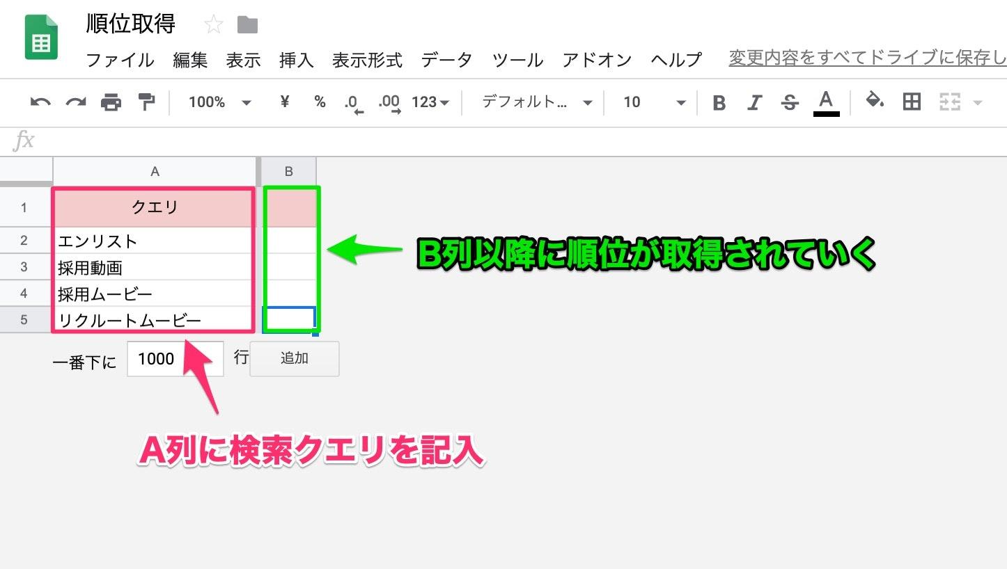 スクリーンショット_2020-02-10_15_36_23.jpg