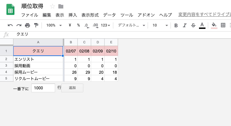 スクリーンショット 2020-02-10 1.55.04.png