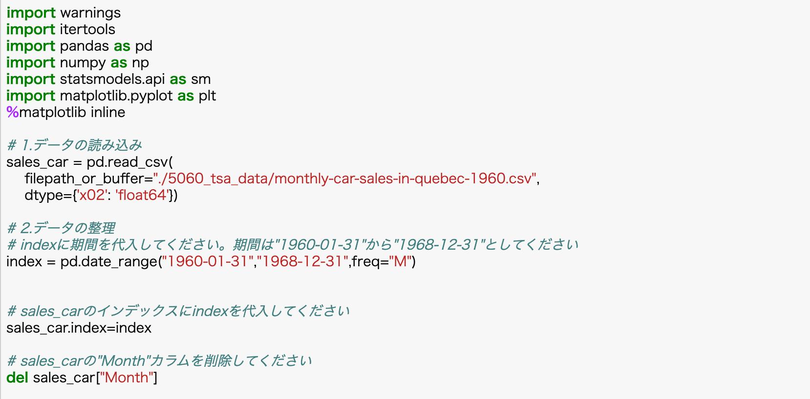 スクリーンショット 2020-08-02 14.14.10.png